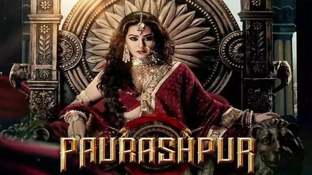 Paurashpur Full Web Series Movie Watch Download Online Free - ZEE5 and ALTBalaji
