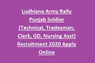 Ludhiana Army Recruitment Rally Punjab Soldier (Technical, Tradesman, Clerk, GD, Nursing Asst) Recruitment 2020 Apply Online