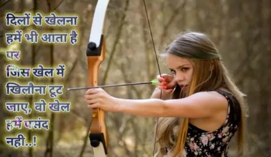 Girlish Attitude Status In Hindi, Attitude Status In Hindi For Girl 2020