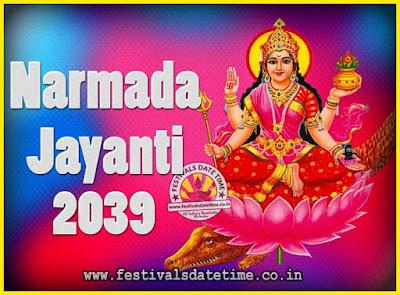 2039 Narmada Jayanti Puja Date & Time, 2039 Narmada Jayanti Calendar