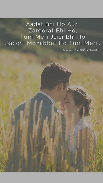 love-shayari-with-photo