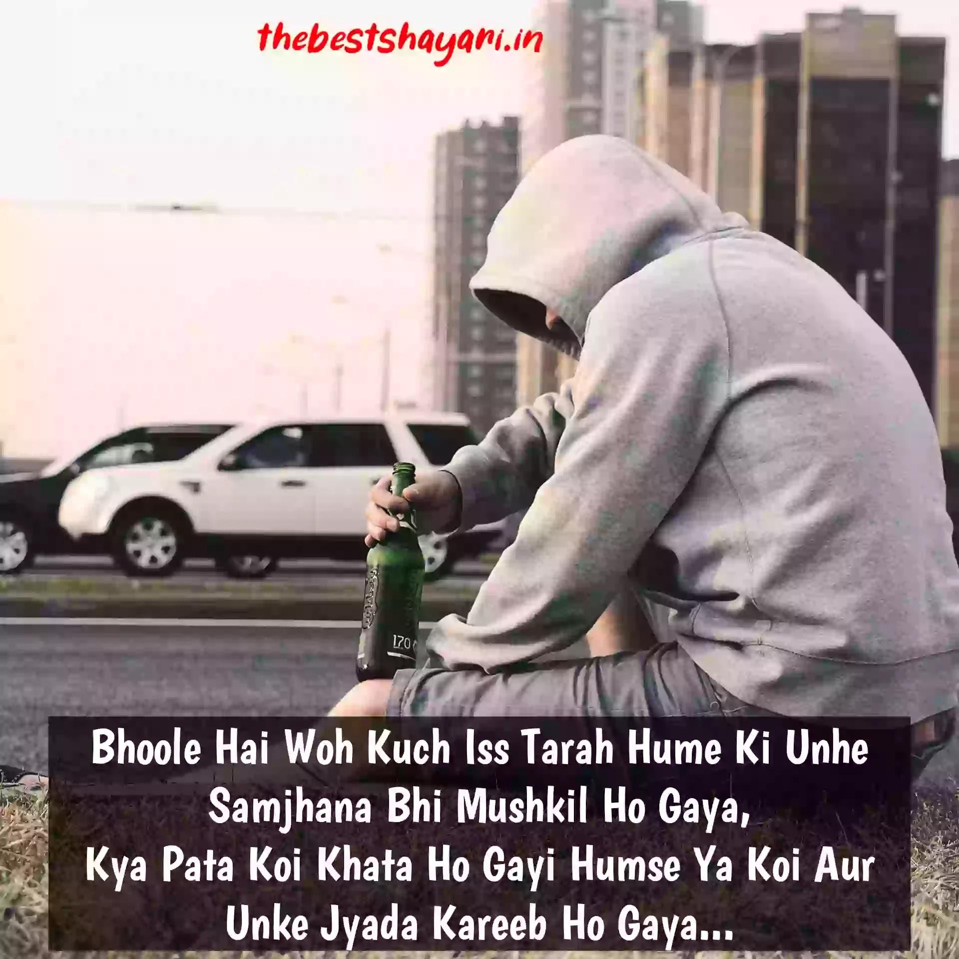 Sad love images shayari
