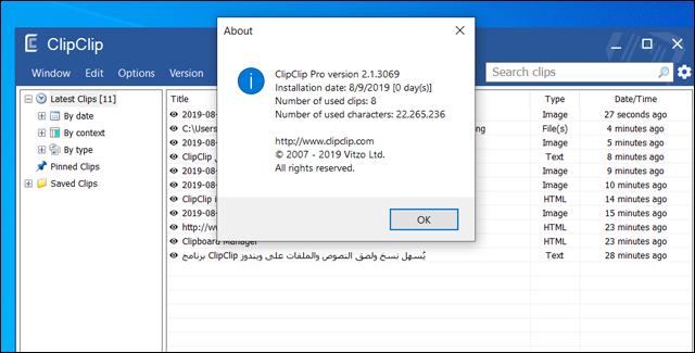 تحميل برنامج كليب Clip Clip يُسهل نسخ ولصق النصوص والملفات على ويندوز clipgrab download for windows 7, clipgrab, grab, تنزيل, clipgrab for windows xp, clip studio paint ex,