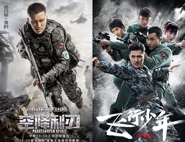 Chinese military dramas