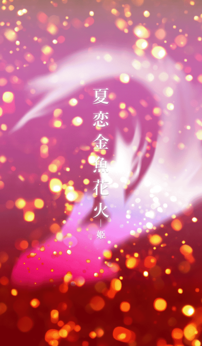 Summer Japanese goldfish fireworks-Girl