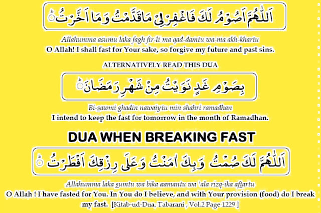 sehri and iftar dua in english urdu hindi  arabic