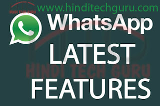 Whatsapp latest features