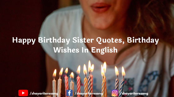 Happy Birthday Sister Quotes, Birthday Wishes In English