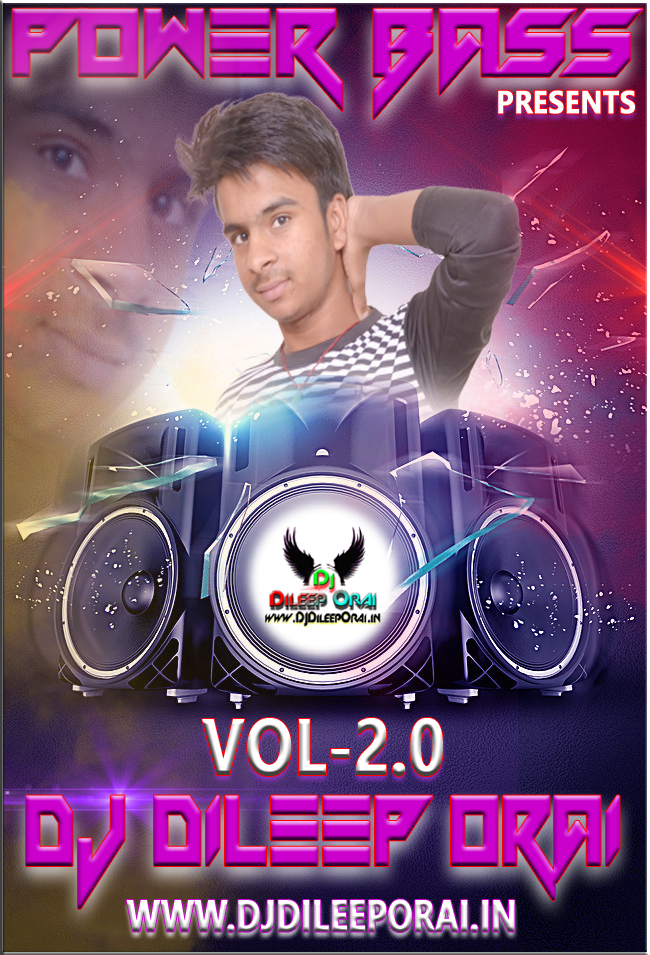 DJ MANOJ BARUASAGAR MOB 8299167059