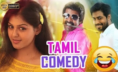 Tamil Hilarious Comedy 2017 This Week   Super Hit Tamil Comedy Scenes 2017