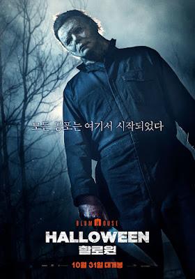 Halloween 2018 Poster 4