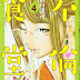 El manga Furin Shokudō tendrá un importante anuncio este mes