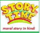 story time , moral story in hindi , moral stories in hindi