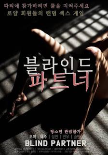 Blind Partner (2020) [เกาหลี 18+]