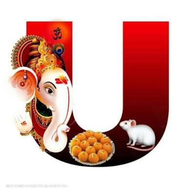 Ganesha-alphabet-U-images-download