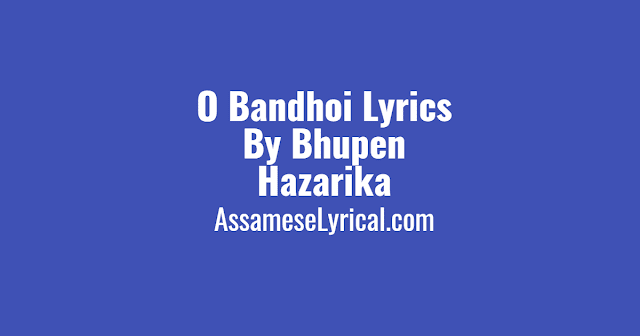 O Bandhoi Lyrics