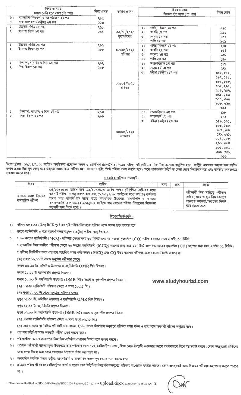 HSC Routine 2020 Part 2