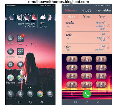 Download Girl Alone Theme For EMUI 5.0 8.0 Huawei Themes hwt