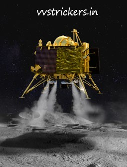 Chandrayaan 2  Full Details Landing On Moon || ISRO