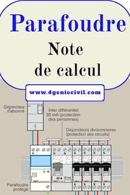 Exemple de Note de calcul fondation pour parafoudre