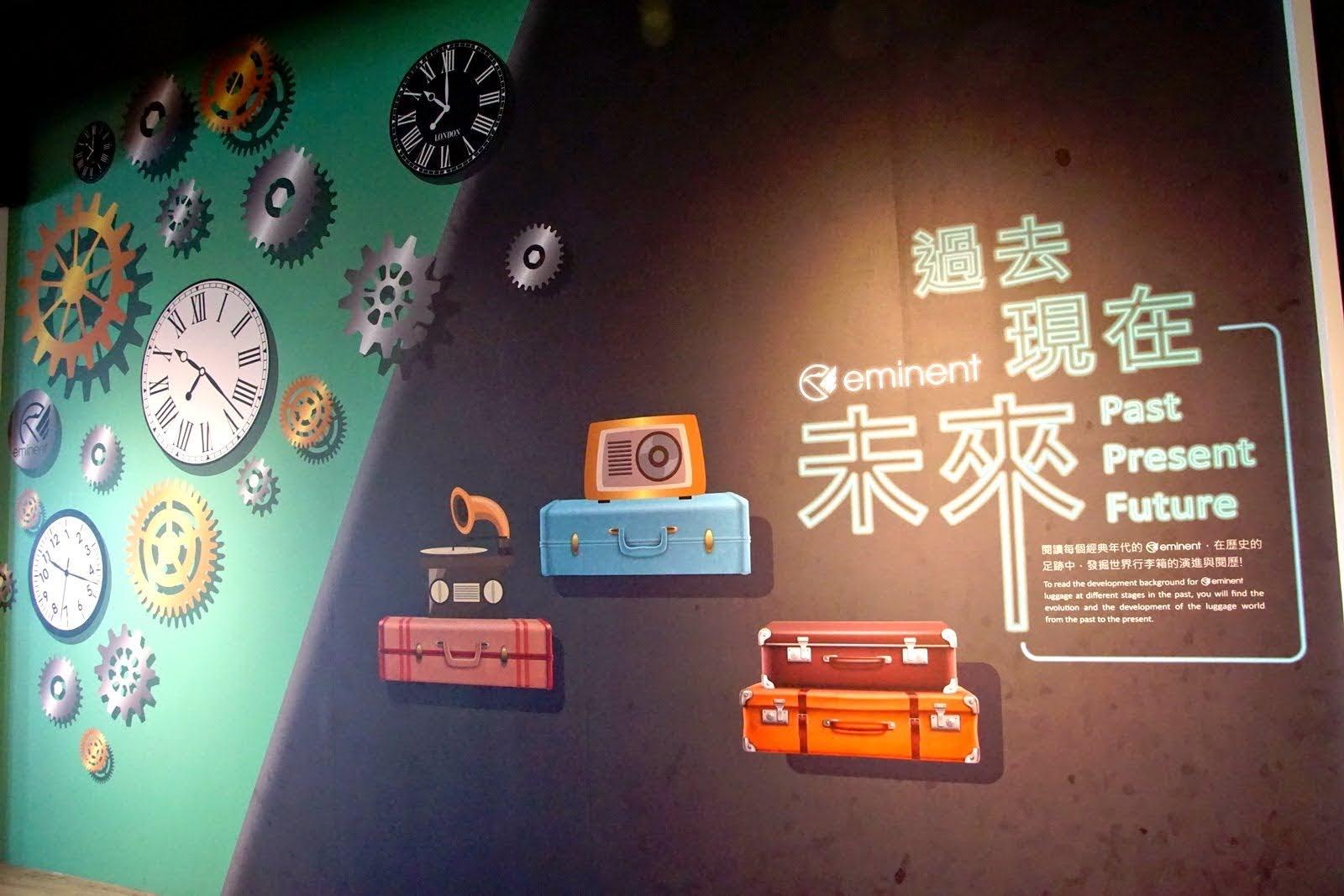 [台南][歸仁區] 萬國通路創意觀光工廠|很多行李箱的產業文化園區|遊記
