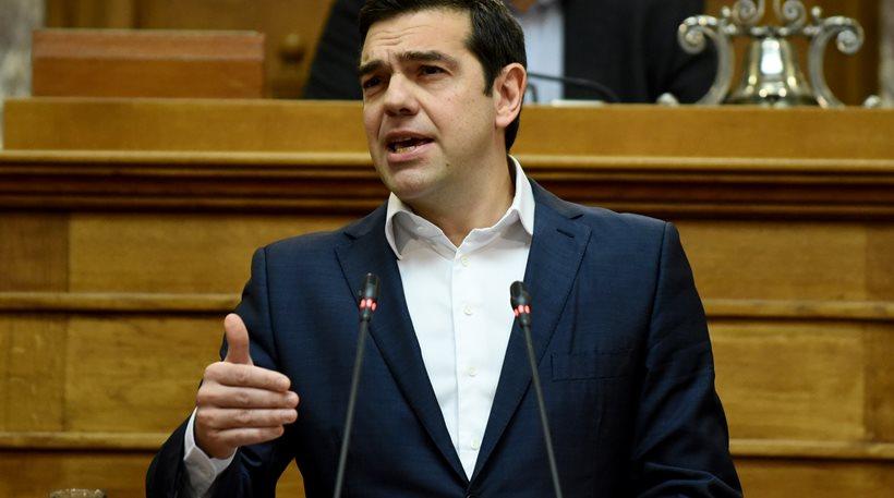 Τσίπρας για Σκοπιανό: Εκτός πραγματικότητας να μην δώσουμε το όνομα Μακεδονία