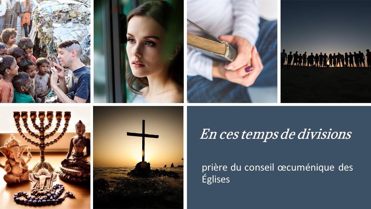 prière du conseil oecuménique des Églises