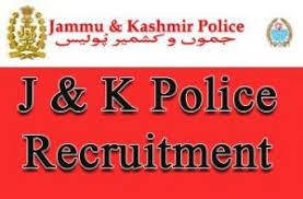 JK Police SPOs Recruitment 2019 PET Schedule. J&K Police SPOs Recruitment 2019.