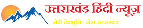 उत्तराखंड ने राहतों के साथ 14 सितंबर तक COVID-19 कर्फ्यू बढ़ा | Uttarakhand New SOP