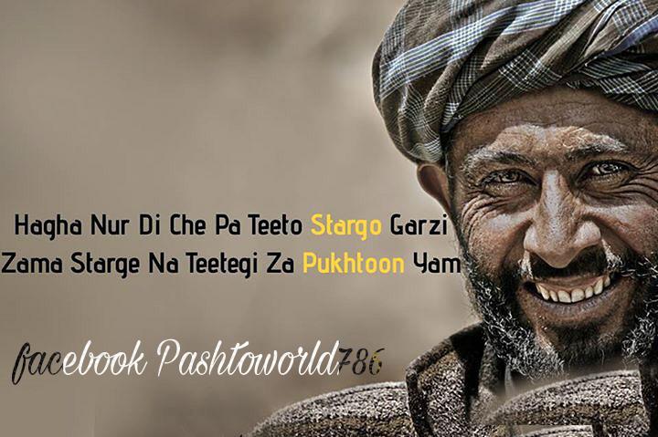 Pashto World786: Za pukhtoon yum