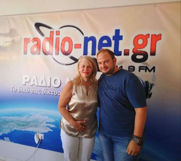 Συνέντευξη Δημάρχου κας Βιργινία Στεργίου στον Ρ/Σ RADIONET 101.9