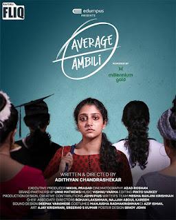 Average Ambili mini web series, www.mallurelease.com