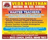 Wanted Teachers(All-over Tamilnadu)