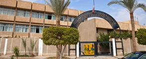 وظائف مدرسة السادات للغات مدرسين براتب 4 آلاف جنية 2021