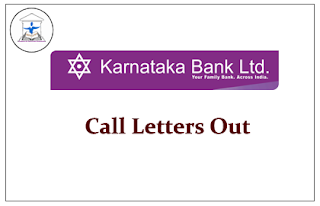 Karnataka Bank Officer (Scale-I) Exam Call Letters Out