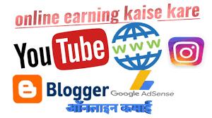 Mobile Se Online Paise Kaise Kamaye l how to earn money online