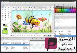 Synfig Animation Studio