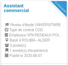 Assistant commercial ROUIBA - ALGER