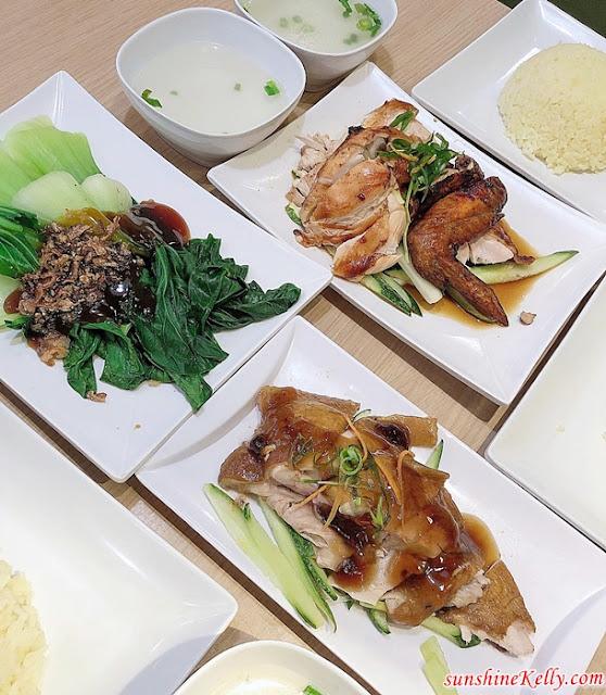 Ayam Untuk Semua Meal, The Chicken Rice Shop, Chicken Rice, Nasi Ayam, Value Meal, Pay It Forward Meal Programme, Food
