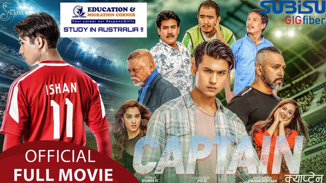 captain nepali movie