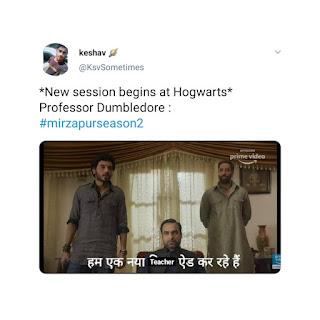 mandatory harry potter reference | kaleen bhaiya, munna bhaiya | Mirzapur 2 Memes(from Mirzapur 2 trailer)