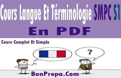 Cours Langue Et Términologie SMPC S1
