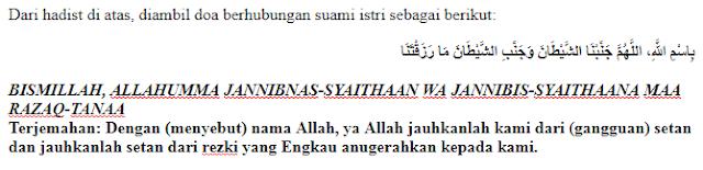Doa Berhubungan Suami Istri Sunnah