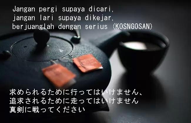 kata mutiara bahasa jepang