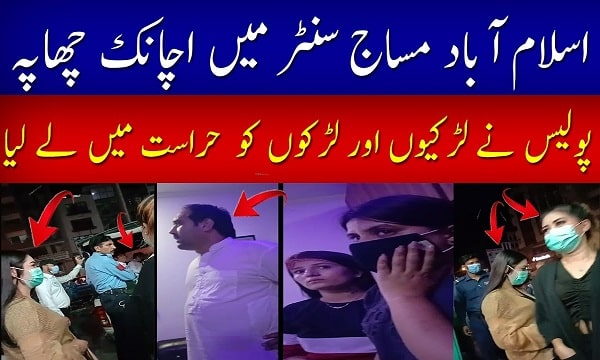 Raid in Spa Center in Bahria Town, Many Men and Women Arrested