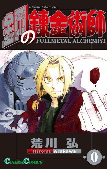 Manga Fullmetal Alchemist 0