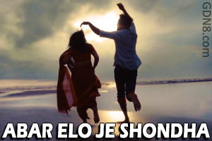 ABAR ELO JE SHONDHA LYRICS - Happy Akhond | Covered By Leemon