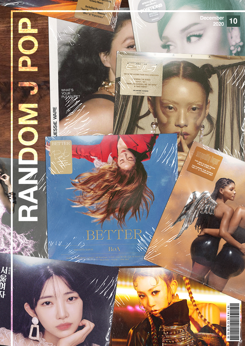 Random J Pop monthly - December 2020 issue (A year in reviews) | Random J Pop