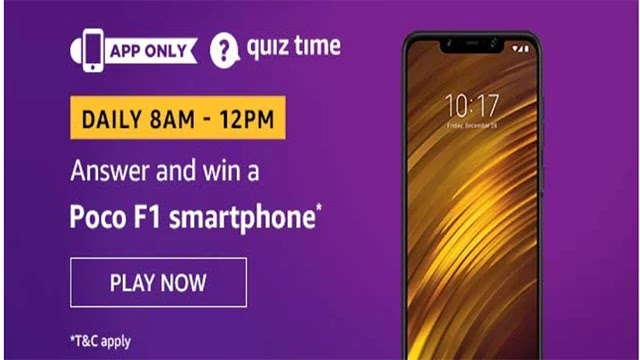 Amazon Poco F1 Smartphone Quiz Answers - Win Poco F1 Smartphone