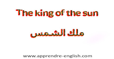 The king of the sun    ملك الشمس